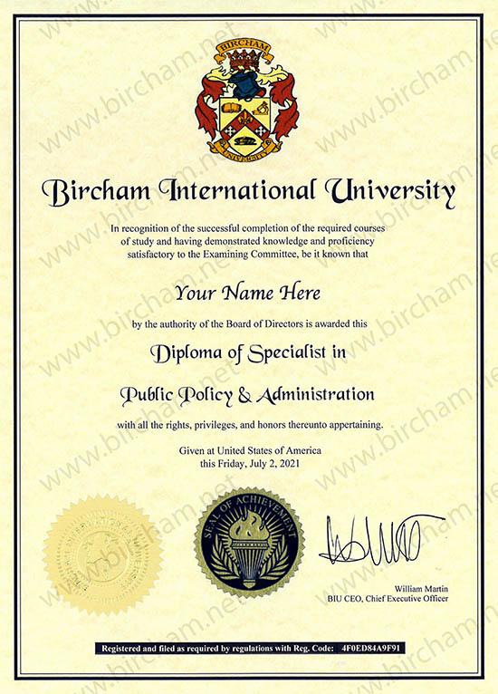 إدارة الأعمال والإعلام دبلوم إختصاصي خبير التعليم عن بعد عبر الإنترنيت انظر القائمة